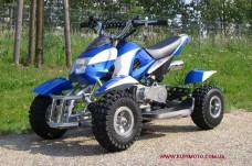 Квадроцикл Quad Bike 49cc - Kinderquad (детский)