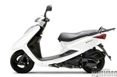 2012-Yamaha-Vity-125-EU-Competition-White-Studio-006_gal_full